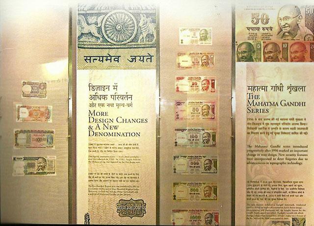 RBI Monetary Museum; Mumbai; India; uasatish;