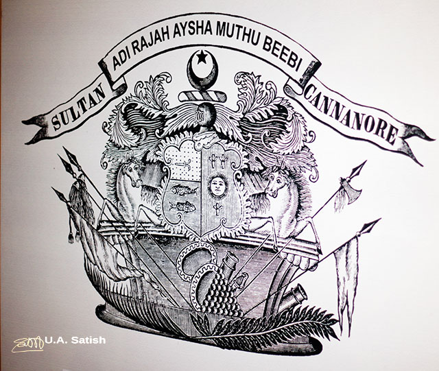 Coat of Arms; Arakkal Palace; Arakkal Museum; Kannur; Kerala; India; uasatish;