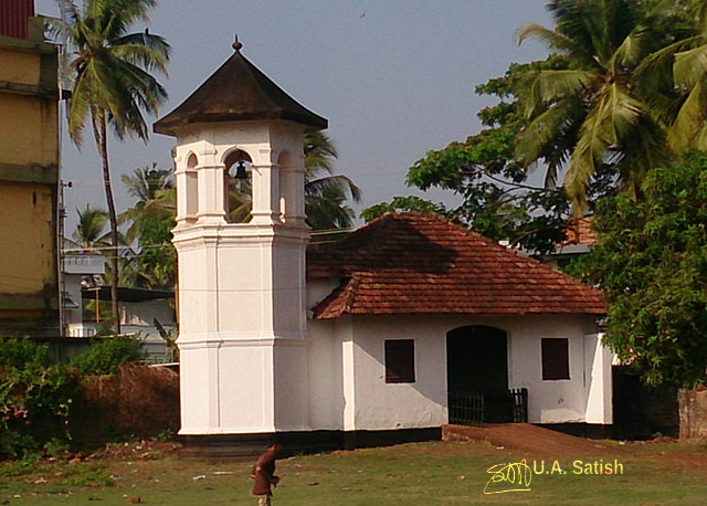 Arakkal Museum; Arakkal Palace; Kannur; Kerala; India; uasatish; watch tower;