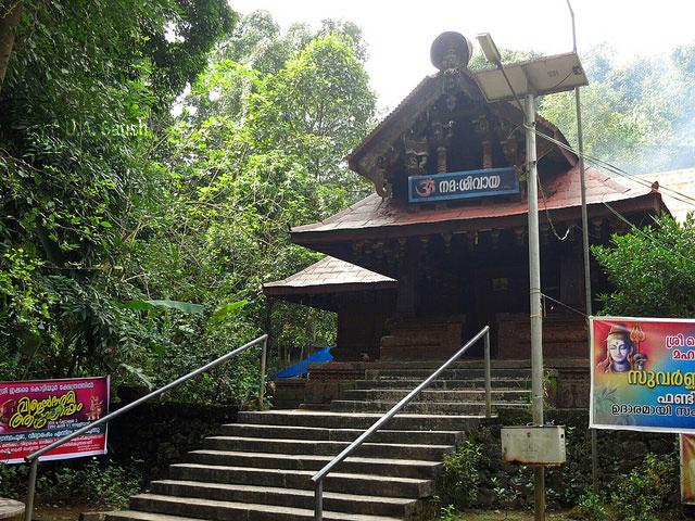 temple; India; architecture; uasatish; Kottiyoor; Kerala; Shiva Temple;