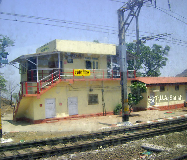 Maharashtra; India; Central Railway; train travel; uasatish; railway station; Monkey Hill;