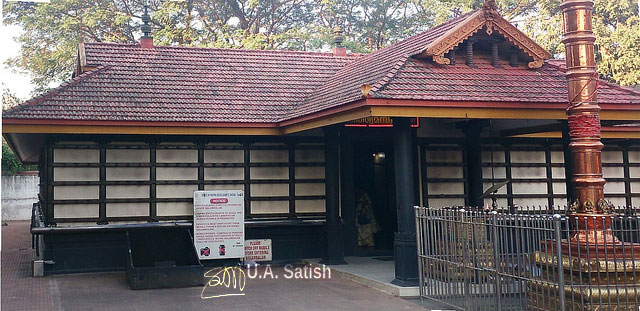 Ayyappa Temple; Vasai; India; Mumbai; temple; architecture; uasatish;