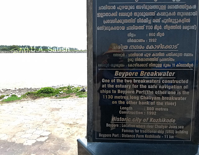 Beypore; Kerala; India; uasatish; plaque; pulimuttu; breakwater;