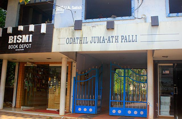 Odathil Palli; mosque; palli; Thalassery; Tellicherry; Kerala; uasatish; main gate;