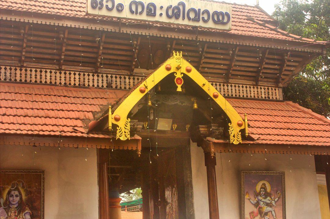 Ernakulam Shiva Temple; Ernakulam; Kerala; uasatish;