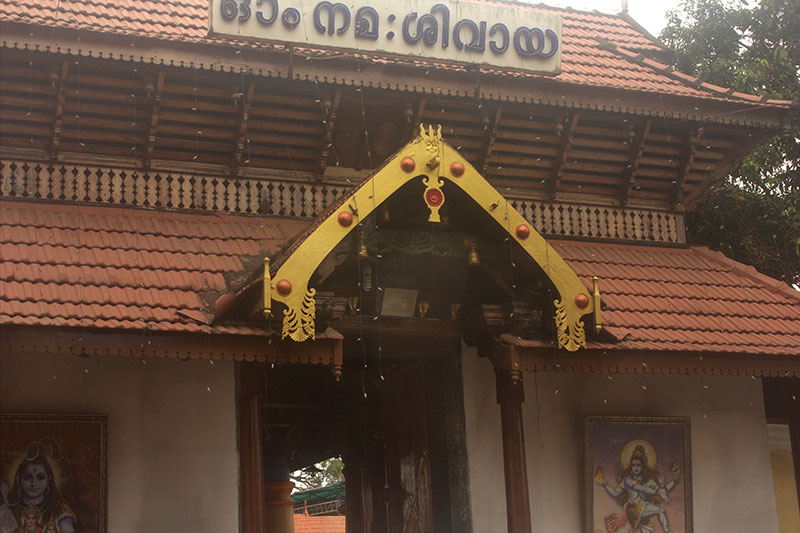 Ernakulam Shiva Temple; Kochi; Kerala; India; door; Ernakulam; uasatish; building;