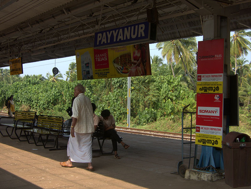 Payyanur; train station; Kerala; India; uasatish; https://uasatish.com;