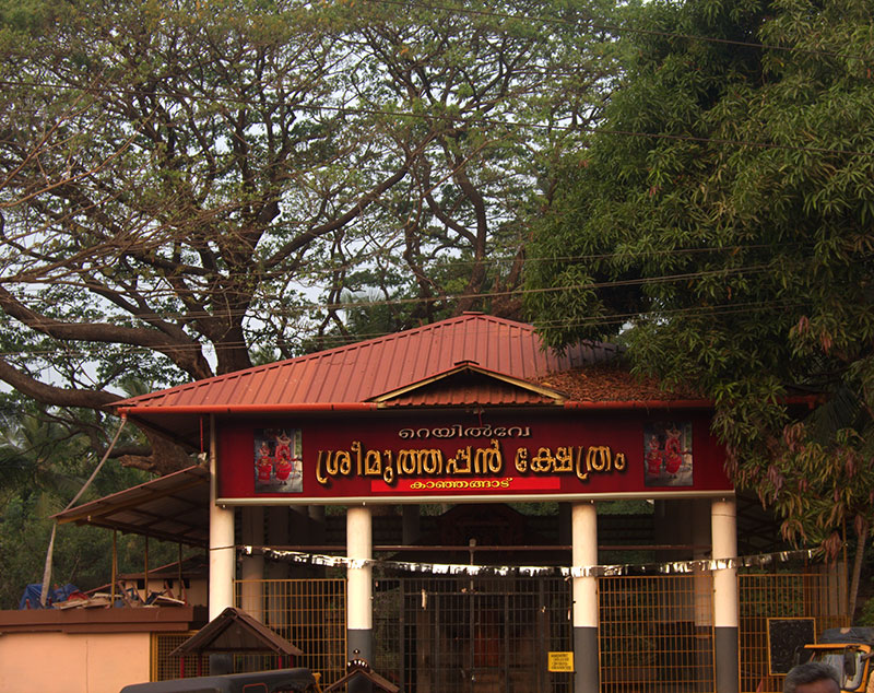 Muthappan Temple; Kanhangad Station; building; outdoor; temple; uasatish; https://uasatish.com; India;