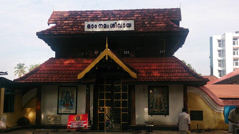 Shiva Temple; Ernakulam; Kerala; India; temple; architecture; outdoor; uasatish;