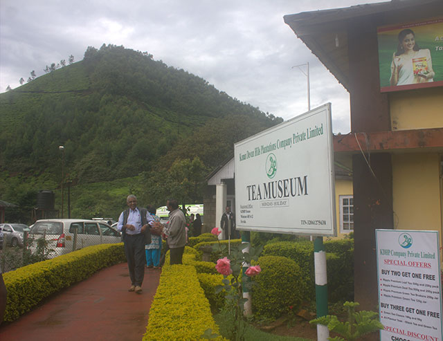 Tea Museum; Munnar; Kerala; India; outdoor; travel; uasatish;