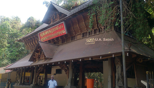 Mannarasala Temple; Haripad; Kerala; India; temple; building; outdoor; uasatish;