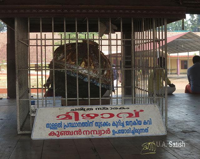 Ambalapuzha; Sree Krishna Temple; Kerala; India; Mizhavu; uasatish; Kunchan Nambiar;
