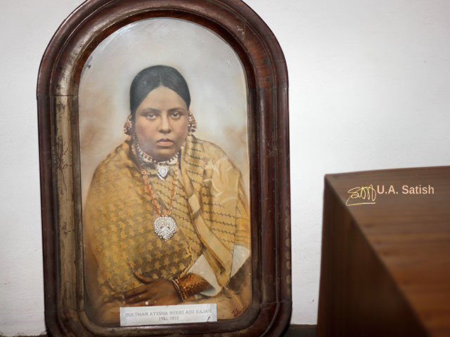 Arakkal Museum; Arakkal Palace; Kannur; Kerala; India; uasatish; Ayesha Sultana;