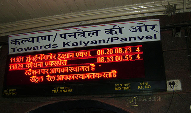 Sign; Dadar Railway Station; Mumbai; India; Central Railway; uasatish;