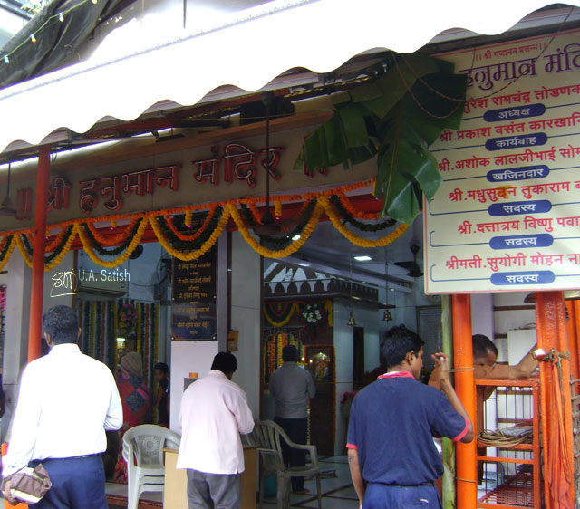Hanuman Mandir; Dadar; Mumbai; India; uasatish; Dadar railway station;