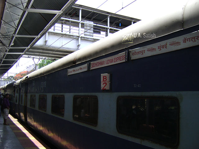 Pune; railway station; Central Railway; India; uasatish; train travel; Maharashtra;