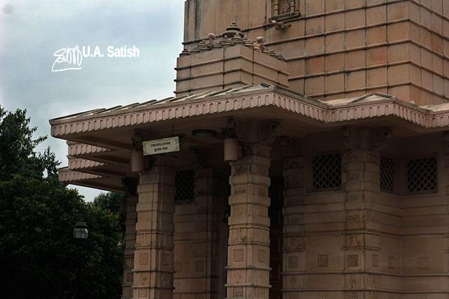 Dwarka Dham; Namchi; Sikkim; India; temple complex; Solophok Hills; uasatish;