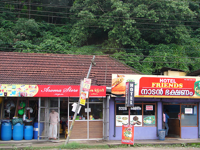 Edakkal Caves; Kerala; India; Wayanad; shops;