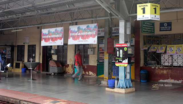 train travel; Kerala; Kannur to Kanhangad; North Malabar; uasatish; India; Payyanur Station;