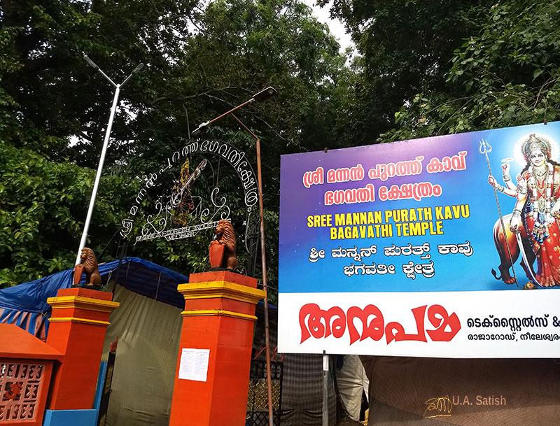 Sree Mannanpurathu Bhagavathi Temple in Nileshwaram; temple; Nileshwaram; Kerala; India; uasatish;