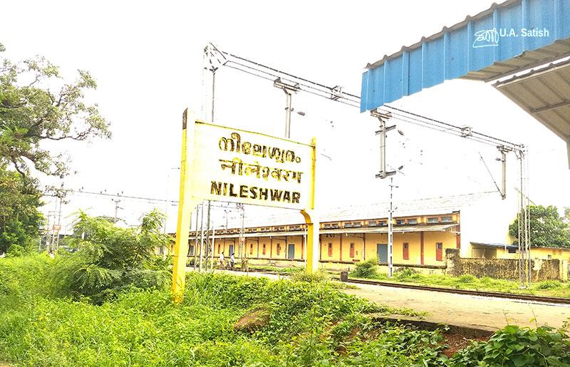 Mannanpurathu Bhagavathi Temple; temple; Nileshwaram; Kerala; India; uasatish; railway station;