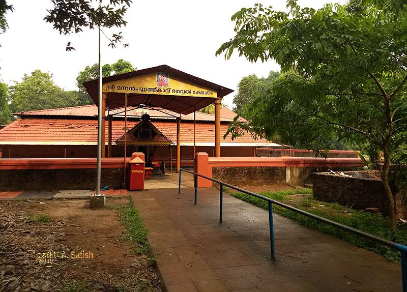 Mannanpurathu Bhagavathi Temple; temple; Nileshwaram; Kerala; India; uasatish;