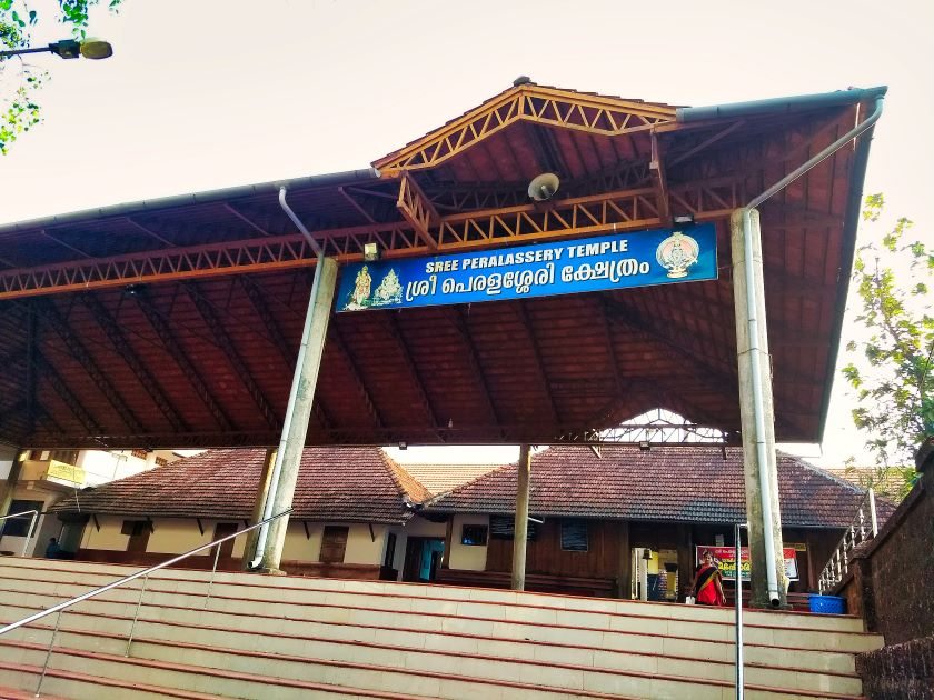 Peralassery Sri Subramanya Temple Kannur