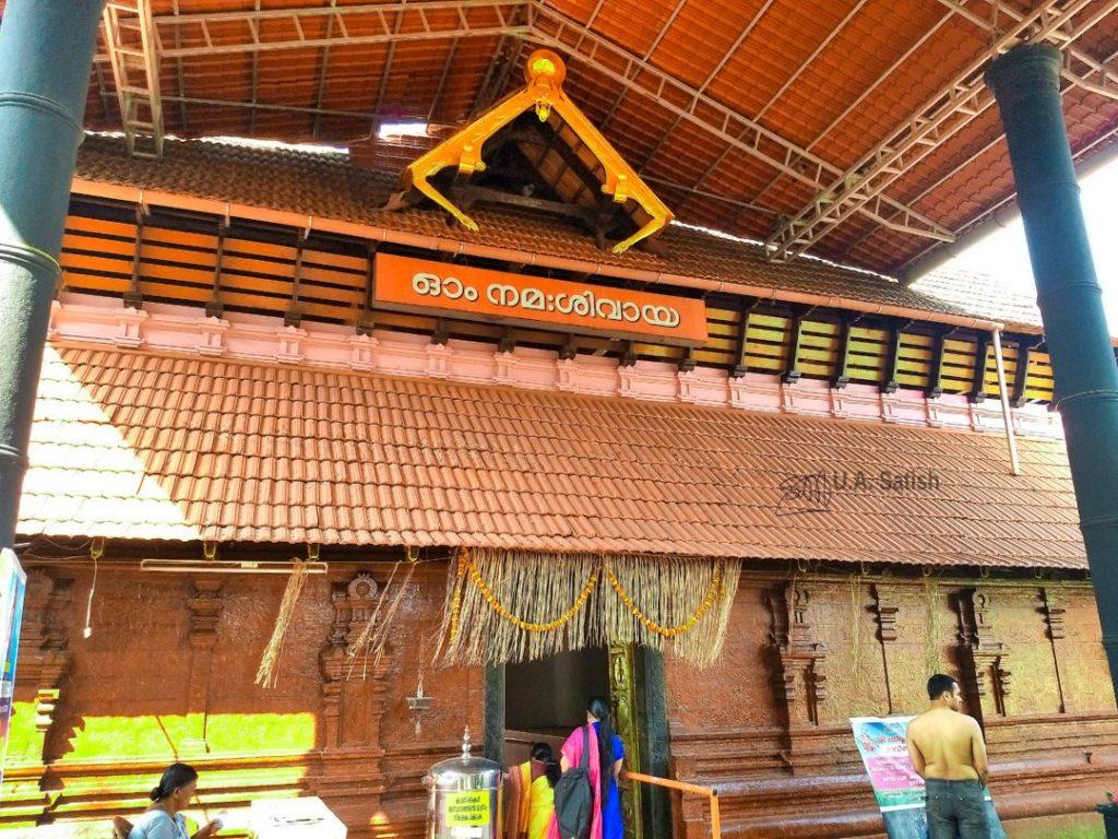 Chovva Maha Shiva Temple; Kannur; Melechovva; uasatish;