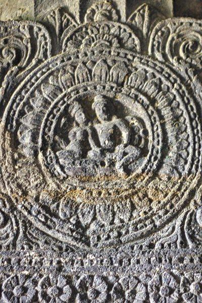 Medallion; Aurangabad Cve No 7; Aurangaba; Maharashtra; uasatish;