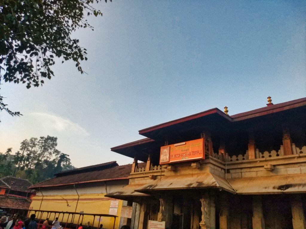 Mookambika Temple; Kollur; Karnataka; uasatish;