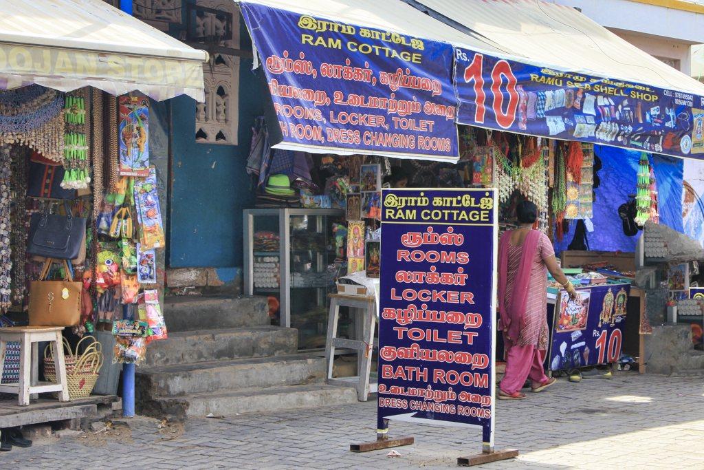 Street Sign; Tamil Nadu; Rameswaram; uasatish;