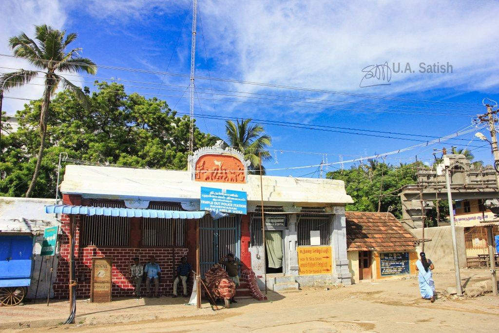 Temple Out Police Station; Rameswaram; uasatish;