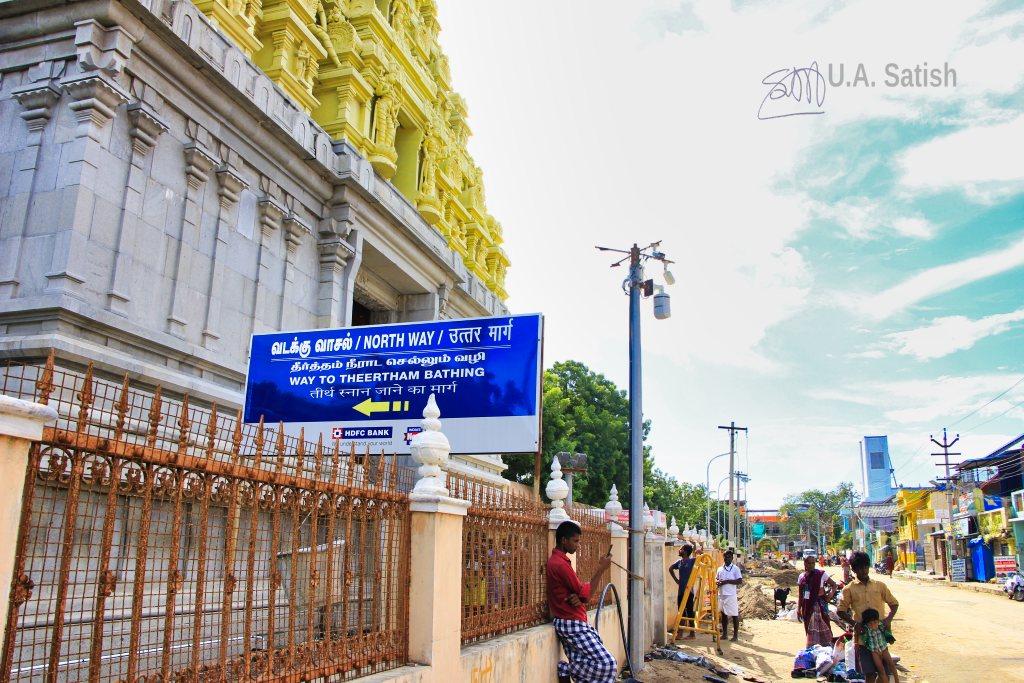Ramanathaswamy Temple; Rameswara; uasatish; theertham bath;
