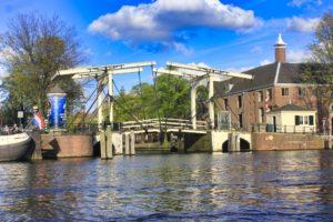 Skinny Bridge; Amsterdam; uasatish;